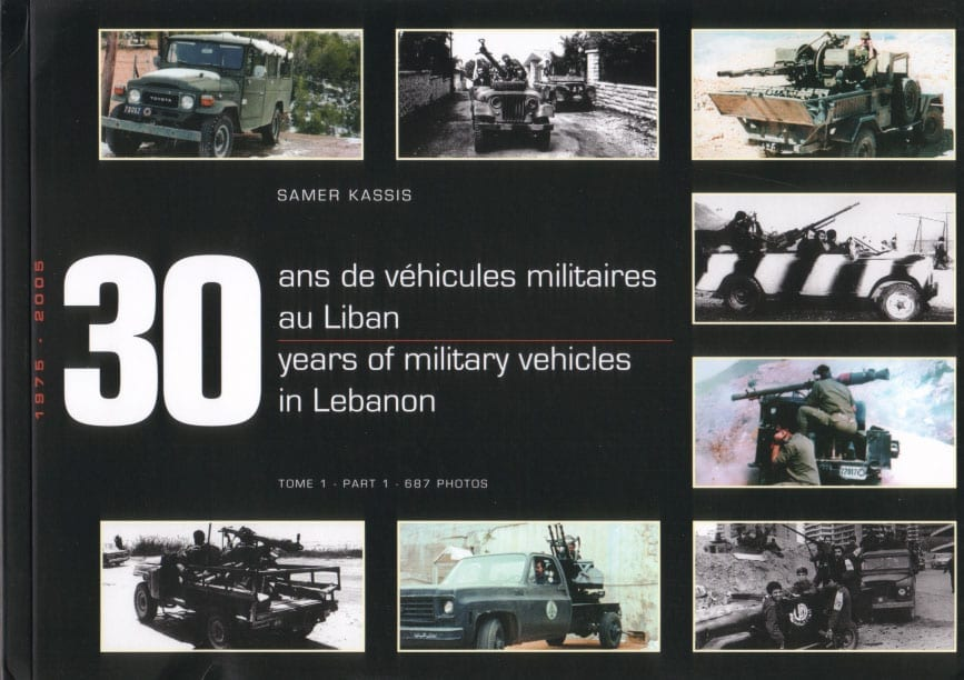 30 YEARS OF MILITARY VEHICLES IN LEBANON (1975-2005)