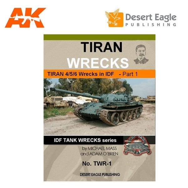 DEP-TWR-1 Desert Eagle Publications