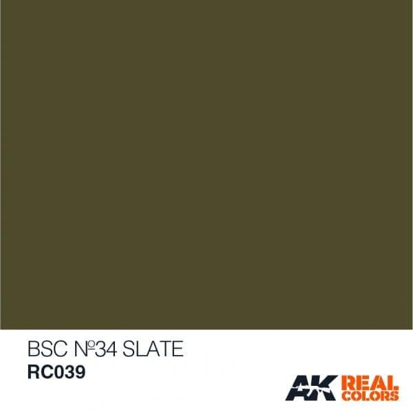 RC039acryliclacquer