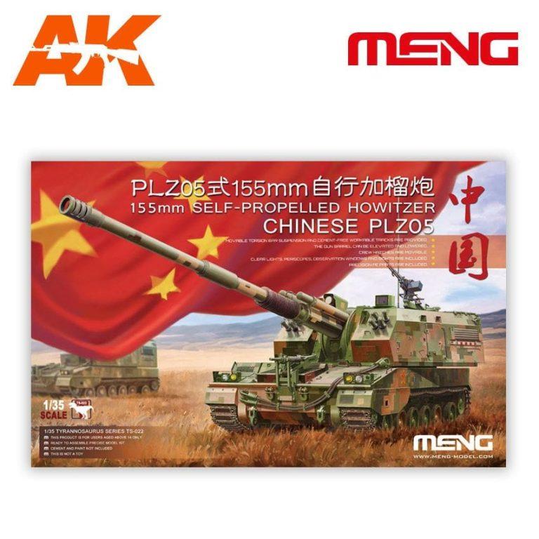 mm ts-022