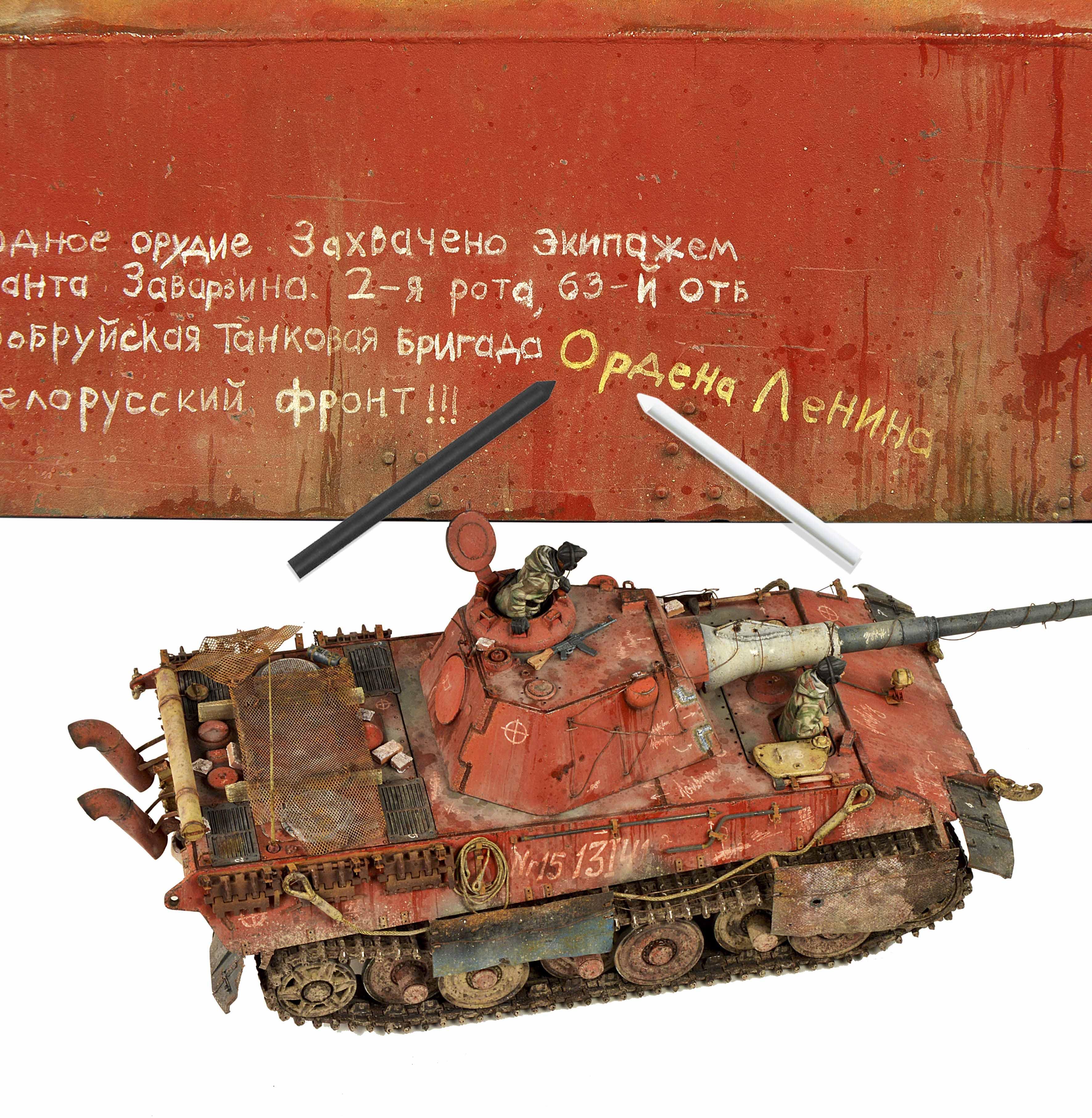 AK4176-german-unfinished-set-tank-ak-interactive