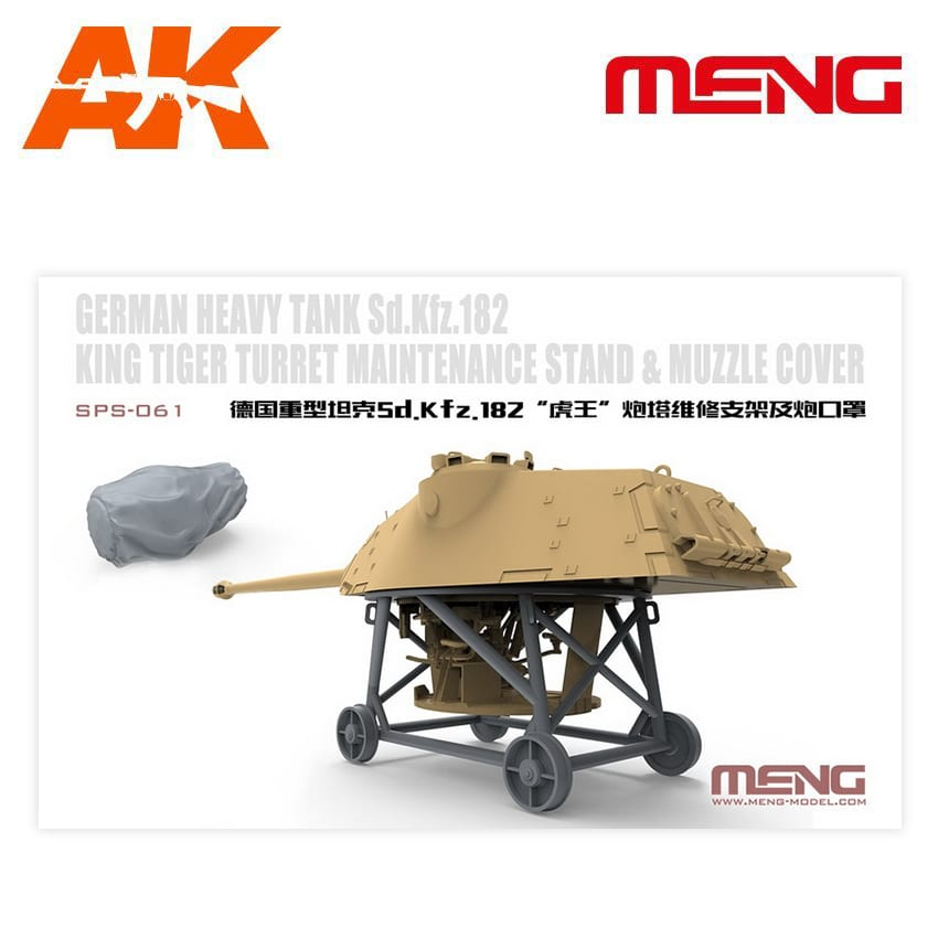GERMAN HEAVY TANK SD KFZ 182 KING TIGER TURRET MAINTENANCE STAND & MUZZLE  COVER