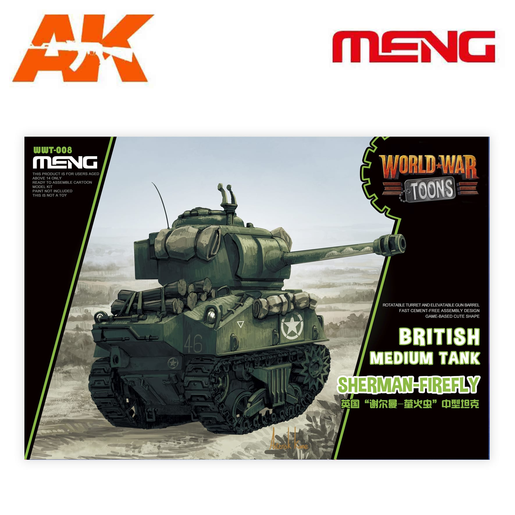 World war toons: British medium tank Sherman-Firefly (Cartoon Model)