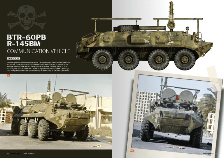 ABT710 SPOILS OF WAR CAPTURAS-54-55
