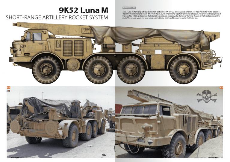 ABT710 SPOILS OF WAR CAPTURAS-64-65
