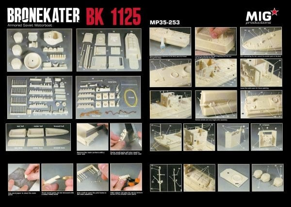 bronekater migproductions bk 1125 warship resin akinteractive limited edition scale 1/35