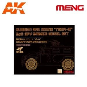 mm sps-035 ak-interactive meng afv military