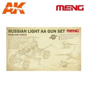 MM-SPS-026 1/35 RUSSIAN LIGHT AA GUN SET ak-interactive