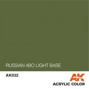 AK032 RUSSIAN 4BO LIGHT BASE
