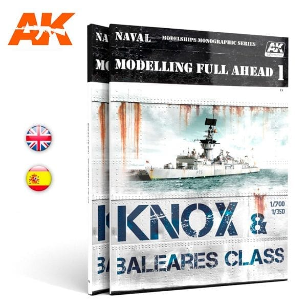 AK098 modeling books akinteractive