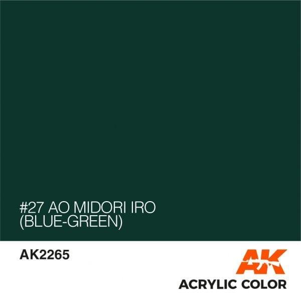 AK2265 #27 AO MIDORI IRO (BLUE-GREEN)
