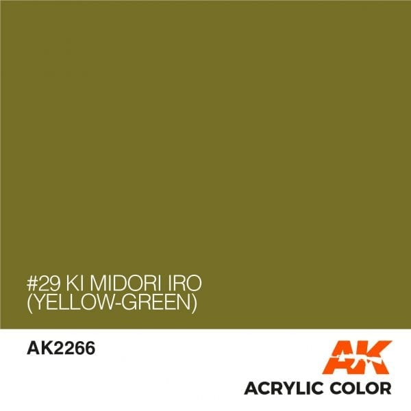 AK2266 #29 KI MIDORI IRO (YELLOW-GREEN)