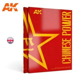 AK666 modeling books akinteractive