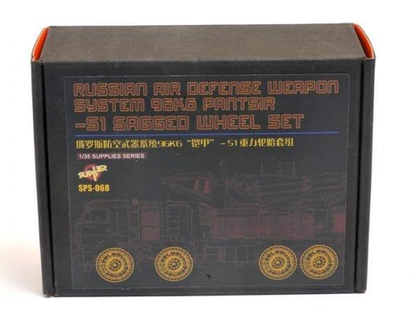MM SPS-068