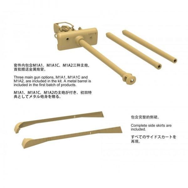 meng-model-ts-043_8