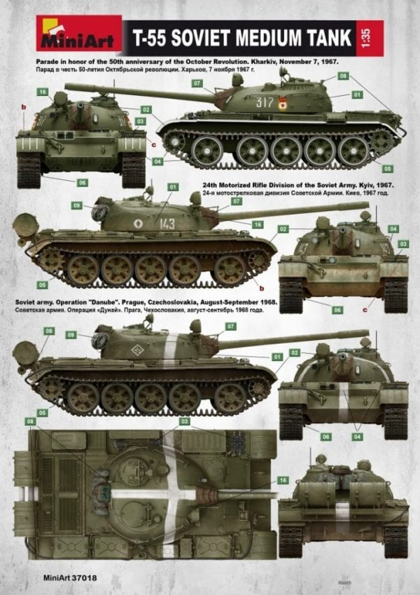 T-55-37018-page-01-724×1024