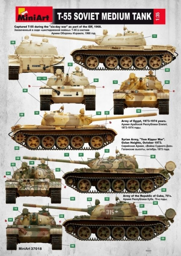 T-55-37018-page-02-724×1024