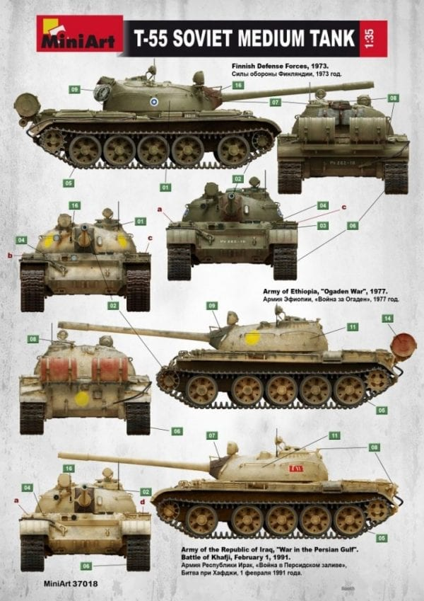 T-55-37018-page-03-724×1024