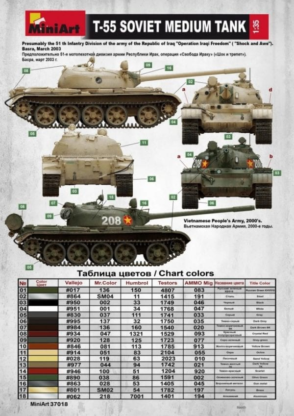 T-55-37018-page-04-1-724×1024