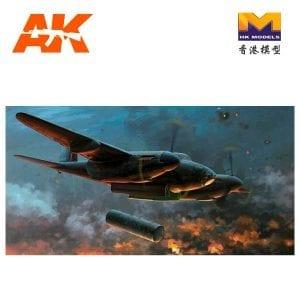 HK Models HKM 01E015