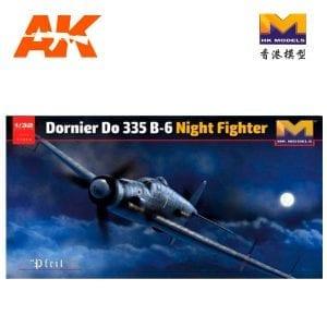 HK Models HKM 01E021