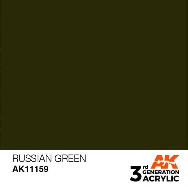 AK11159
