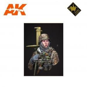 YM1884 GERMAN HUNTER TANK YOUNG MINIATURES AK-INTERACTIVE