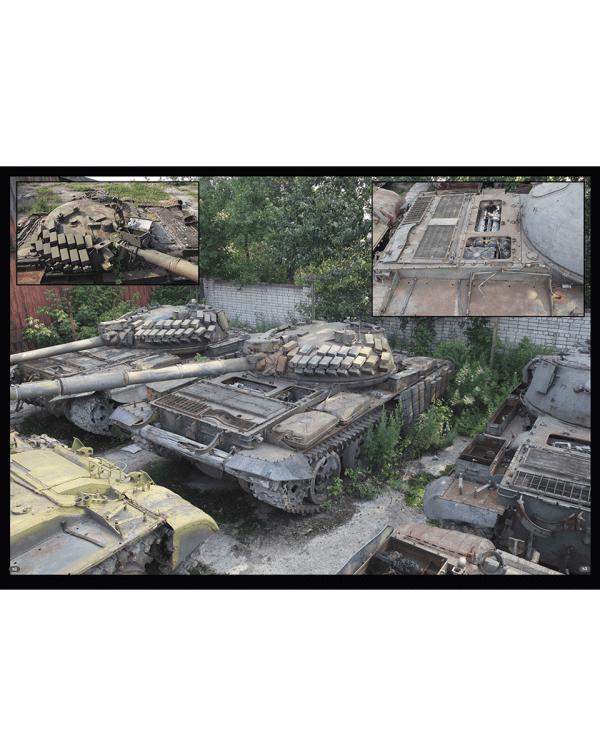 AFV-Scrapyard-Sample01