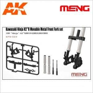Meng SPS-069