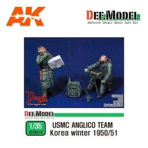 DEF DF35010