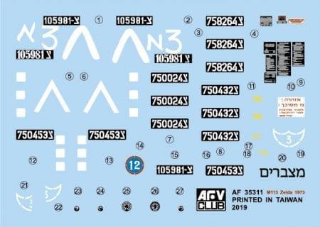 AR48112_BOX_1