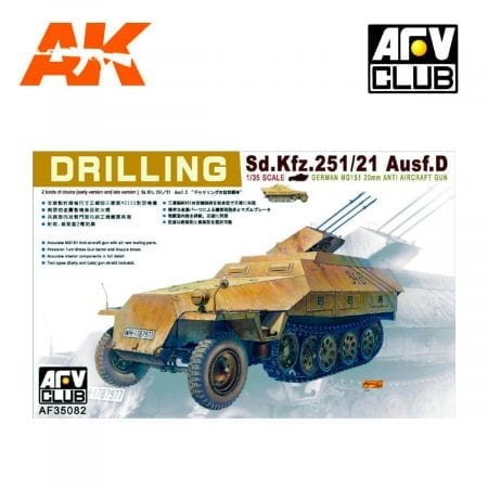 AFV AF35082