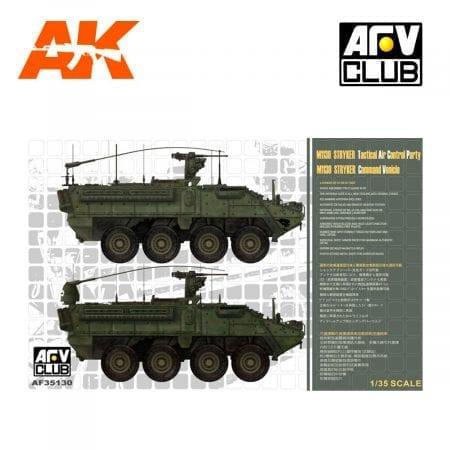 AFV AF35130