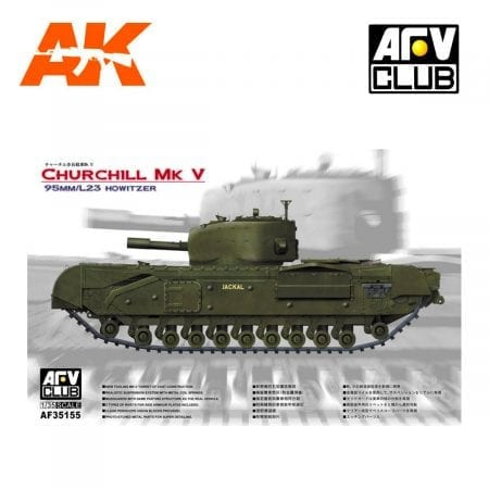 AFV AF35155