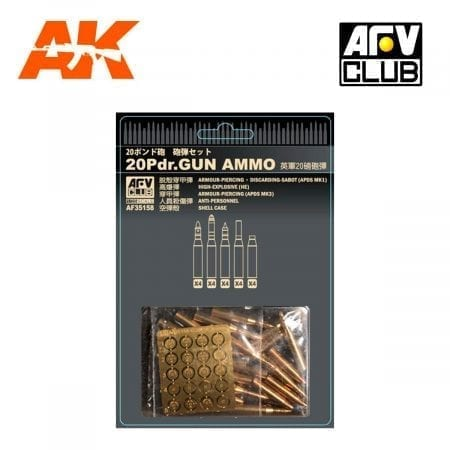 AFV-AF35158