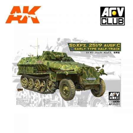 AFV AF35251