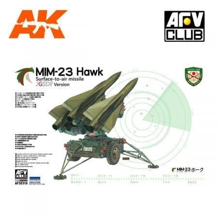 AFV AF35310