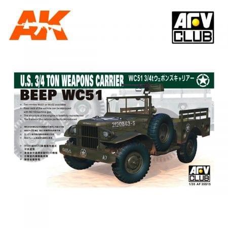 AFV AF35S15