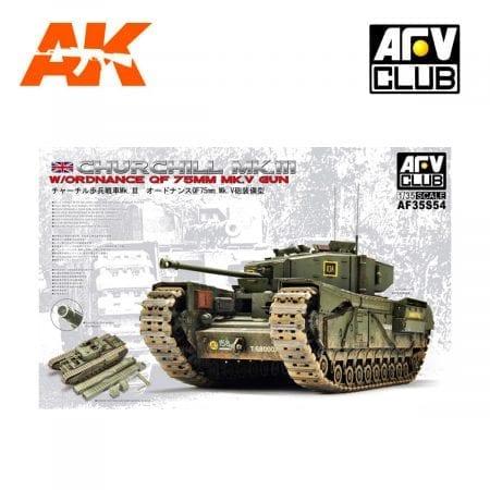 AFV AF35S54