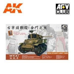 AFV AF35S60