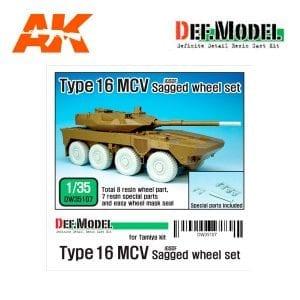 DEF DW35107