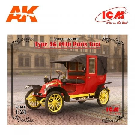 ICM 24030