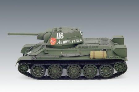 ICM 35365_detail (22)