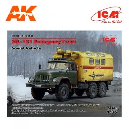 ICM 35518