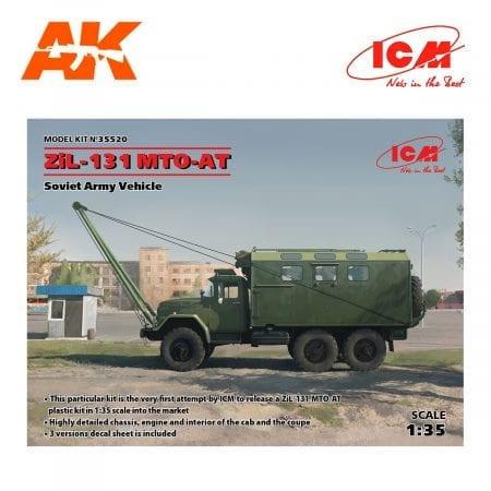 ICM 35520