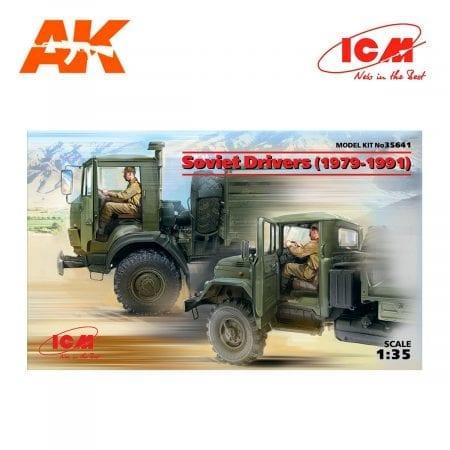 ICM 35641