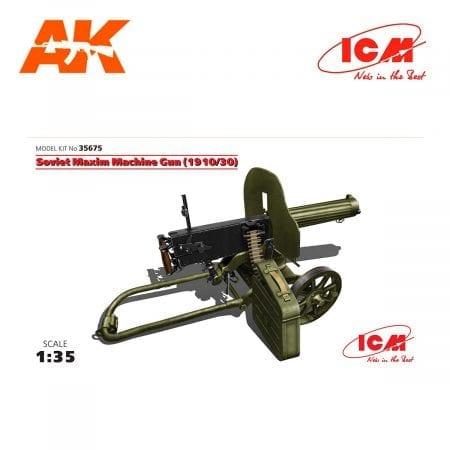 ICM 35675
