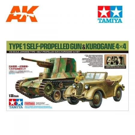 TAM25187