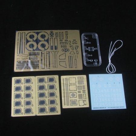 BRON CB35030_details (12)