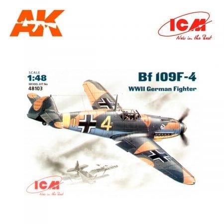 ICM 48103